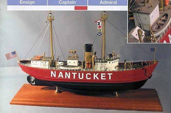 Nantucket LV No. 112 Lightship