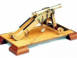 Piedmontese Cannon