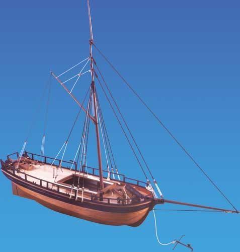 HM Gunboat William