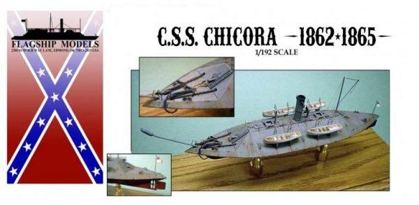 CSS Chicora/Savannah (10 long)
