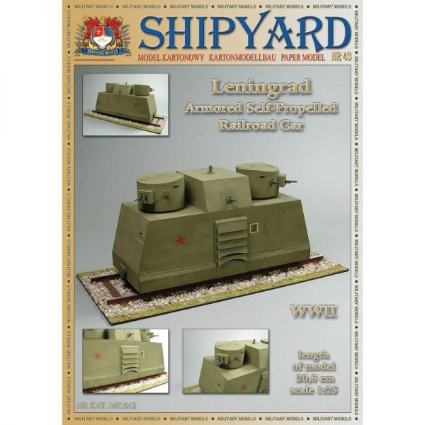 Leingrad Armored Railroad Car