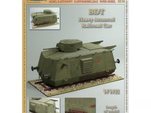 Heavy Armored Railroad car