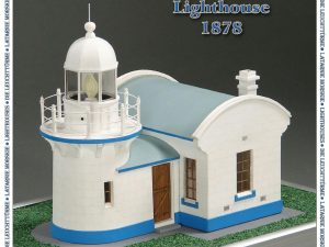 Crowdy Head Lighthouse 1878 1:87 (HO)
