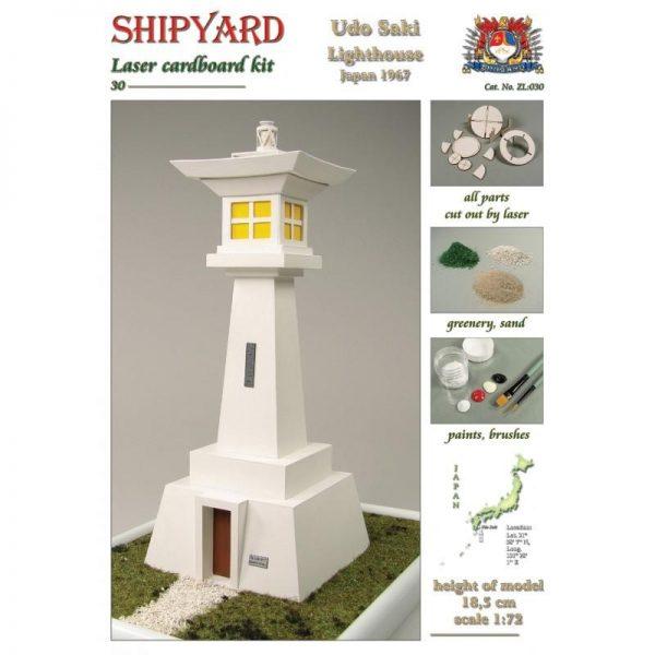 Udo Saki Lighthouse 1:72