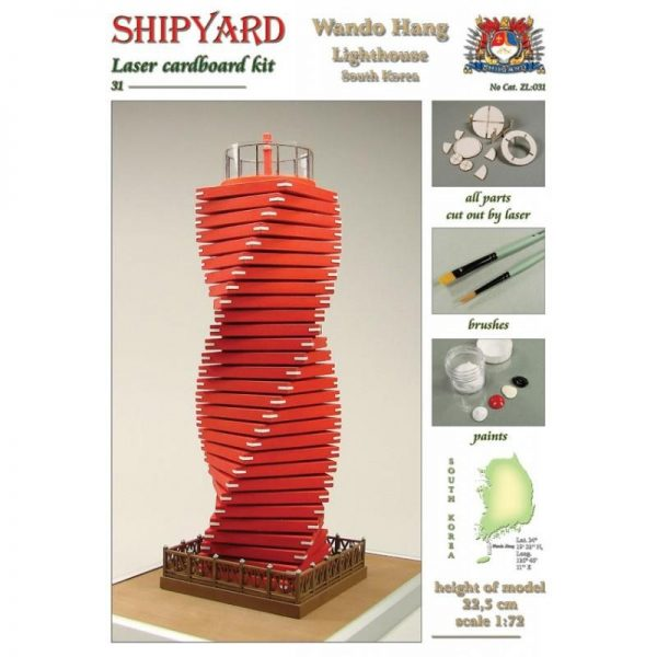 Wando Hang Lighthouse 1:72